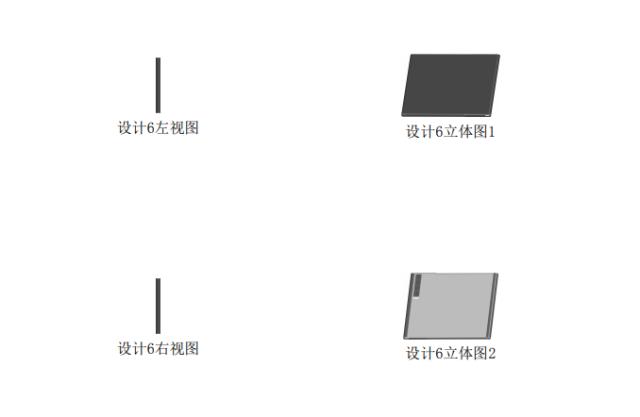 荣耀放大招「卷轴环绕屏」新机曝光!屏幕最大11英寸,手机秒变平板...