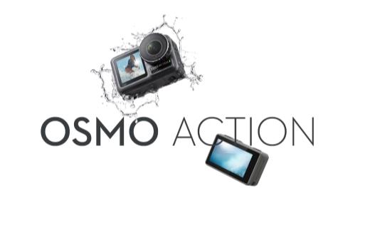 「新東西」對標GoPro!大疆發布OSMO Action 雙屏運動相機