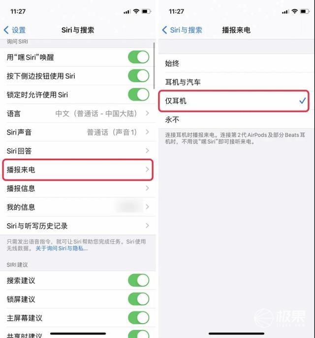 """快升级iOS14.5!戴口罩也能""""刷脸"""",还有很多重磅更新功能!"""