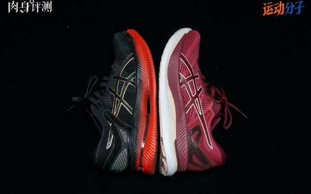 對比Metaride,后推出Glideride是雙怎樣的跑鞋