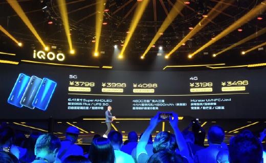 3798买5G!iQOO Pro正式发布:一个能打的都没有