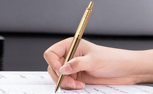 派克凝膠水筆:拉絲鍍金不銹鋼筆身,典雅尊貴質感細膩