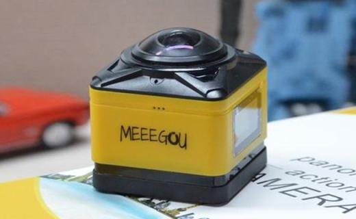 米狗M9運動相機:360°全景視頻錄制,多拍攝模式支持4K