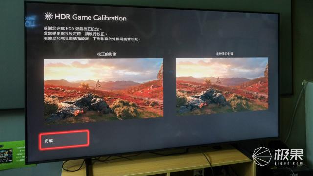 解锁电视新玩法!专为游戏咖打造的两大创新模式,每一帧都稳准狠