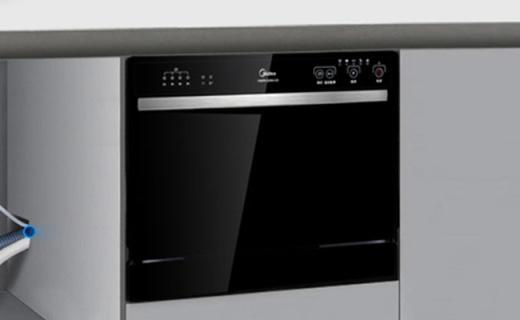 美的WQP6-3206A洗碗机:台嵌两用带预约,6套容量一次仅耗7L水