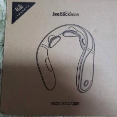 Jeeback脊安適頸椎按摩家用頸部護頸儀試用報告