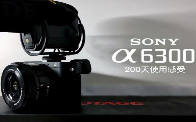 B站UP主力推的视频拍摄利器,Sony a6300微单相机体验