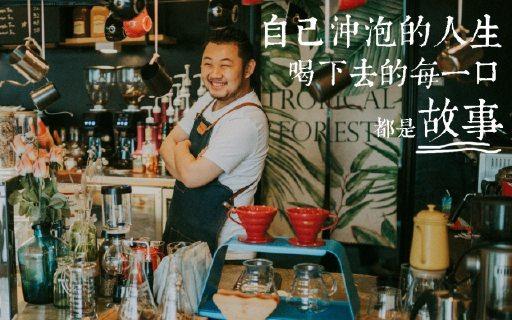 自己沖泡的人生,喝下去的每一口都是故事 — Onecup膠囊咖啡機體驗