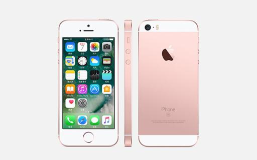 容量翻倍不加价,苹果发布新SE竟然还挺良心