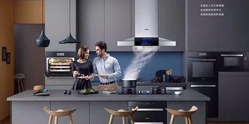 一次能完成6道大餐的高端蒸箱,還可以教你做飯!