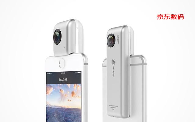 Insta360 Nano 全景相机