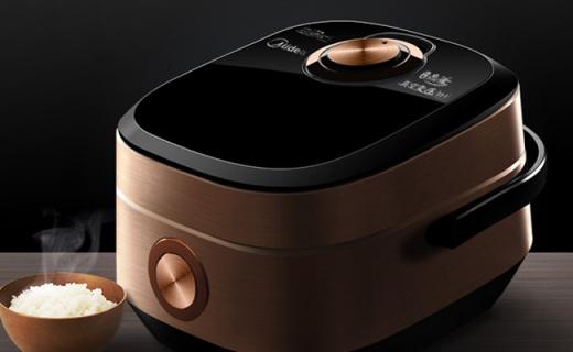 美的IH可變壓電飯煲,6999元硬剛日系電飯煲