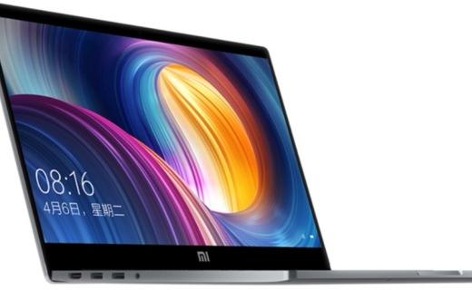 小米(MI)Pro笔记本电脑:硬件给力,15.6英寸?#32617;的?#22825;