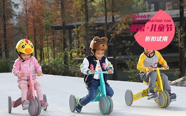 【儿童节】柒小佰变形儿童车