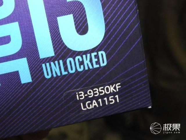 能超频!首款无核显i3上市开卖