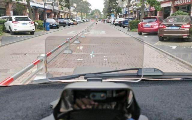 車蘿卜智能HUD精英版,真正實現用嘴安全開車