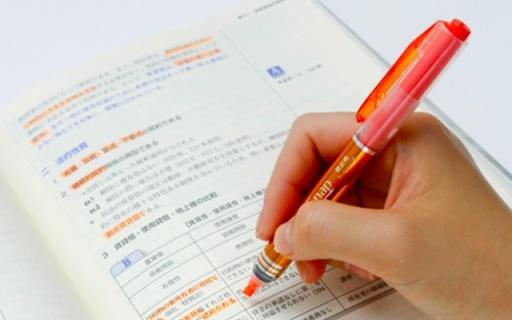 岛国人发明的荧光笔,做做完形填空就能变学霸