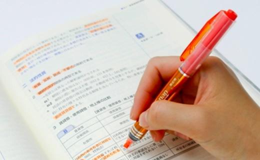 島國人發明的熒光筆,做做完形填空就能變學霸