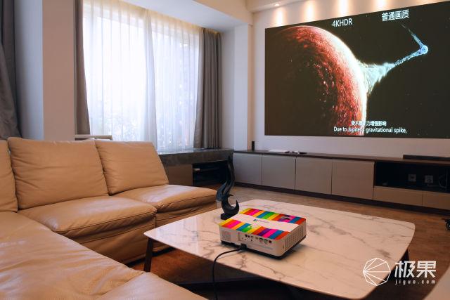 颜值美观画质能打!Boxlight智能投影上市,百吋家庭影院不到5000块?