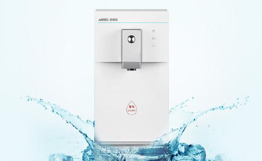 安吉尔Y2516饮水机:3档水温可选,大出水量,秒速沸腾即热即饮