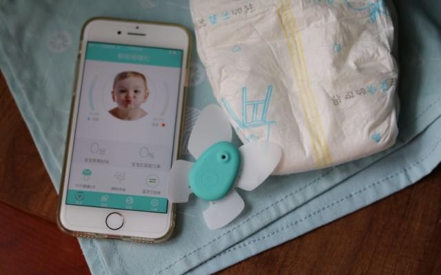 新手爸媽帶娃神器,讓你的寶寶遠離紅屁屁 | 視頻