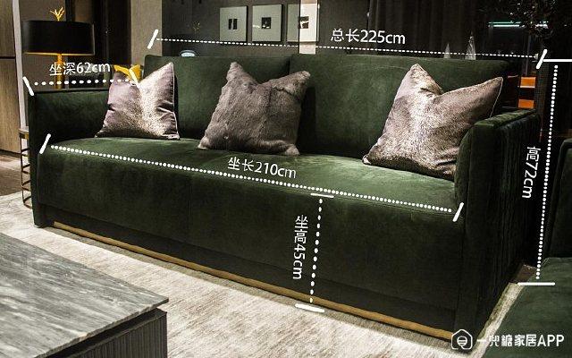 寶石之王賦予的魅力,愛好輕奢尊貴人士的不二之選卡繽祖母綠沙發