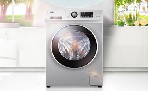 海尔8公斤滚筒洗衣机:变频电机静音节能,运行平稳可中途添衣