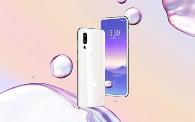 魅族 16s手机