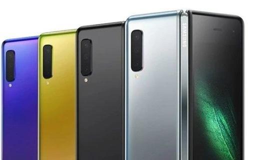 「事兒」三星正式宣布了Galaxy Fold改良版的發售日期
