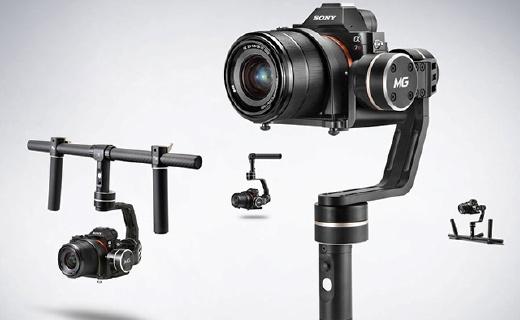 4种姿势的稳拍器,微单也能拍出大电影