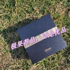生活的意索---意索黑金刚系列礼盒钢?#36866;?#20889;体验