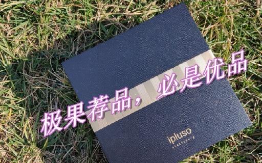 生活的意索---意索黑金刚系列礼盒钢笔书写体验