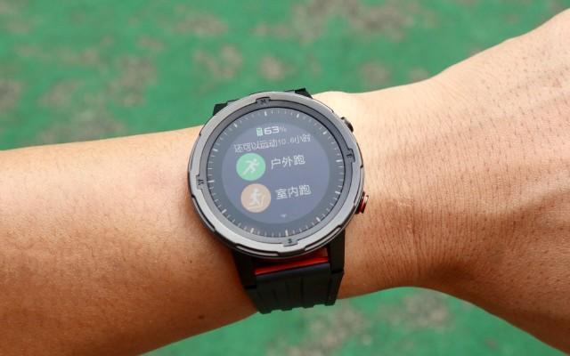 咕咚X3运动手表,续航20H,心率GPS精度不输佳明