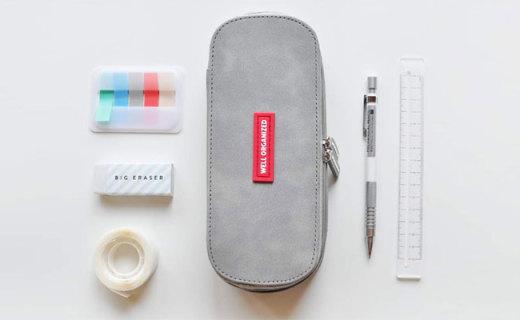 百詞斬大容量筆盒:簡單收納文具,大容量多用途