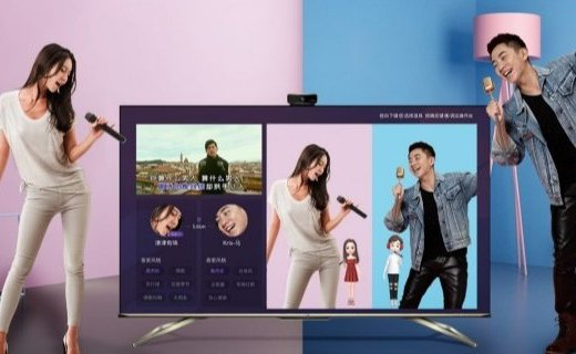 電視從此不同!海信正式發布國內首款社交電視!