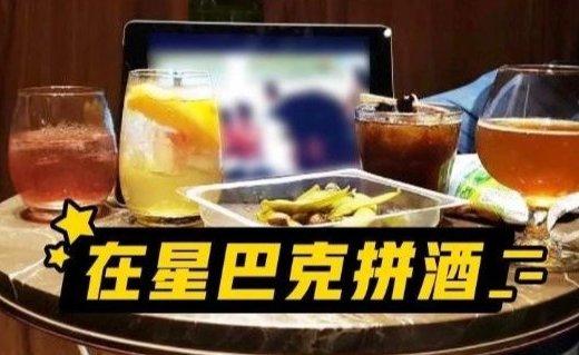 星巴克旗艦店「人間觀察」:文青大食堂,網紅菜市場