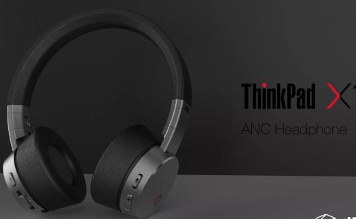 对标微软,主打混合降噪!联想发布ThinkPad X1/YOGA无线耳机