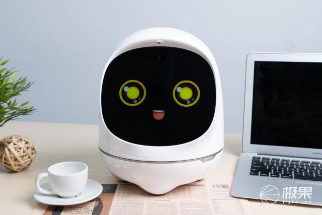 """这届父母不再""""难""""!搞定孩子听说读写,这个趣萌AI机器人有妙招"""