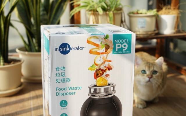 厨房的夏日清新魔法 | 爱适易食物垃圾处理器P9评测