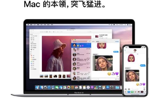 新款MacBook Air正式开售,预计最早3月29日发货