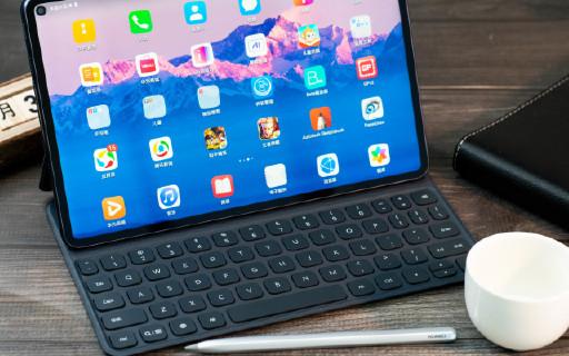 对标iPad Pro!全球最高屏占比平板,华为MatePad Pro发布售价3299起