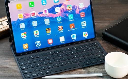 對標iPad Pro!全球最高屏占比平板,華為MatePad Pro發布售價3299起