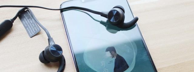JEET W1S 蓝?耳机:?#22836;?#21452;手,让音乐无限制