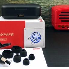 亮點多多的擊音運動果VC真無線TWS立體聲藍牙耳機