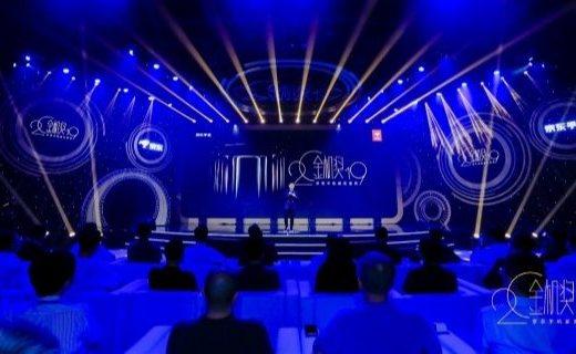 2019京東金機獎評選結果揭曉,國內最強5G生態聯盟成立