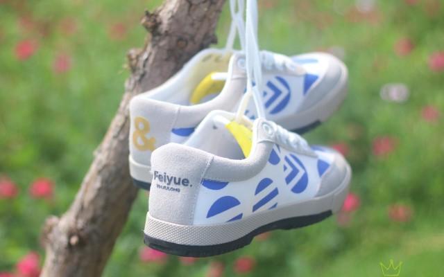 致敬飛躍小白鞋,老國貨,新風尚,新活力