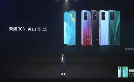 首发麒麟820 5G SoC!荣耀30S发布,售价2399元起