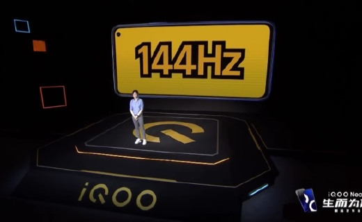 超高刷新率屏幕!144Hz刷新率+驍龍865,iQOO Neo3售價2698元起
