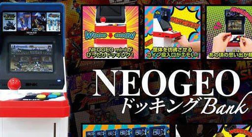 """NEOGEO mini 街機合體存錢罐:重回童年""""投幣"""",SNK來圈錢了?"""