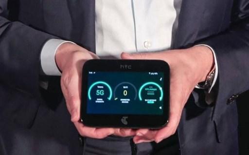 HTC 5G Hub发布,5G热点、安卓娱乐集一身,支持20台设备连接